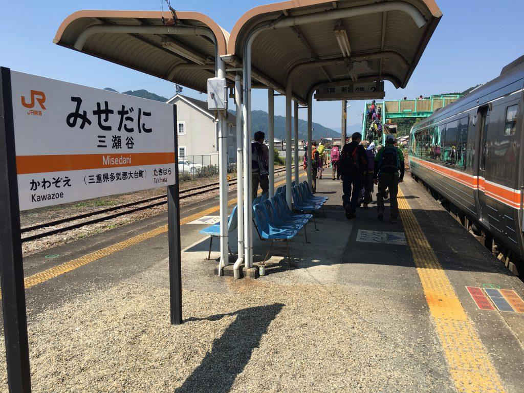 紀勢本線 三瀬谷駅